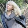 Екатерина, 26, Воронеж