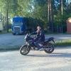 ljovis, 61, г.Рига