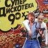 Сергей Гуревич, 35, г.Гатчина