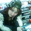 Екатерина, 30, г.Смоленск