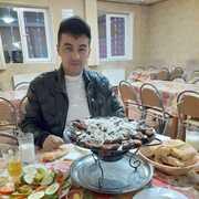 Алек 30 Екатеринбург