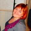 Наталья, 41, г.Днепродзержинск