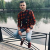oleg, 21, Івано-Франківськ