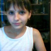 Алёна 21 год (Весы) Затобольск