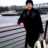 Елена, 50, г.Днепрорудное