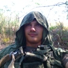 Александер, 25, г.Ульяновск