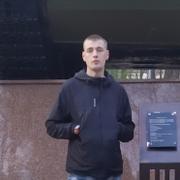 Александр 25 Уфа