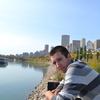 Vitalie Maimescul, 34, Edmonton
