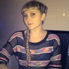 Ekaterina, 31, Priargunsk