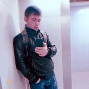 Бахром 25 Москва