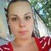 Ирина, 32, г.Одесса