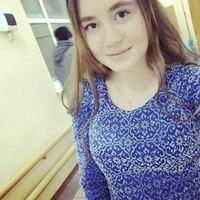 Лада, 20 лет, Весы, Нижний Новгород