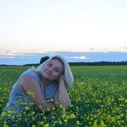 Ирина из Челябинска желает познакомиться с тобой