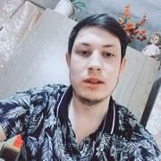 Роман Родыгин 21 Набережные Челны