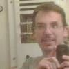 Roger, 45, г.Бомонт