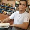 Максим, 21, г.Махачкала