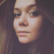 Елизавета 20 Санкт-Петербург