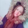 Анастасия, 22, г.Алматы́