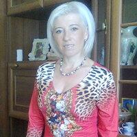 Ирна, 35 лет, Козерог, Санкт-Петербург