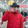 Сергей, 25, г.Родники