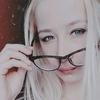 Наталия, 20, г.Екатеринбург