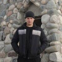 Николай, 29 лет, Весы, Хабаровск