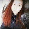 Анастасия, 17, г.Кременчуг