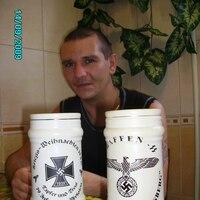 Владимир, 41 год, Стрелец, Мурманск