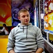 Максим 23 Москва