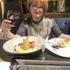 Елена, 53, г.Томск