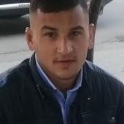 Джовидон 20 Душанбе