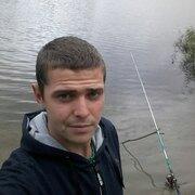 саша 23 Димитровград