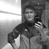 Екатерина, 31, г.Шлиссельбург