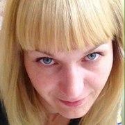 Марина 30 лет (Близнецы) хочет познакомиться в Новосокольниках