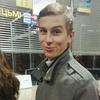 Евгений, 25, г.Новополоцк