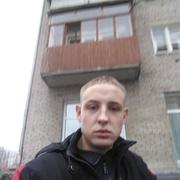 Александр 20 Новосибирск