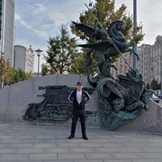 Васька 23 Москва