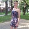 Елена, 36, г.Белореченск