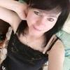 Екатерина, 43, г.Псков