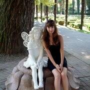 Юлия, 29 лет, Дева