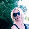 mariya, 30, Rakitnoye