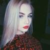 Ева, 18, г.Харцызск