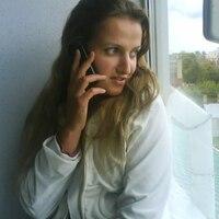 Светлана, 37 лет, Близнецы, Орел
