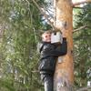Igor, 31, Sernur