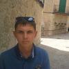 Дмитрий, 21, г.Рязань