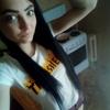 Аня, 19, г.Солигорск
