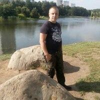 Валек, 27 лет, Стрелец, Москва