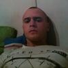 Ruslan Pleguca, 24, Kozelets