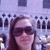 ANNA, 27, г.Милан