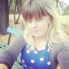 Юлия, 21, г.Абакан